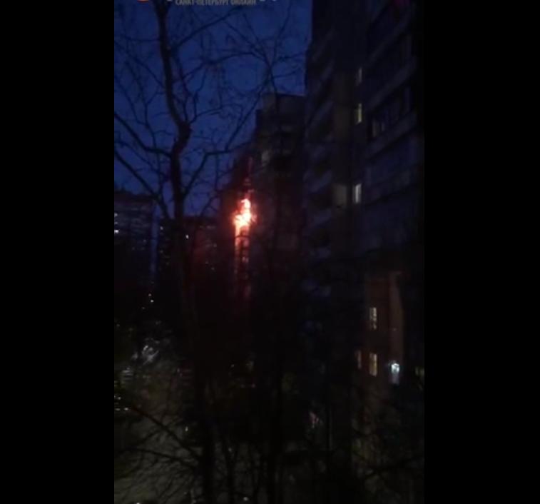Пожар на проспекте Наставников