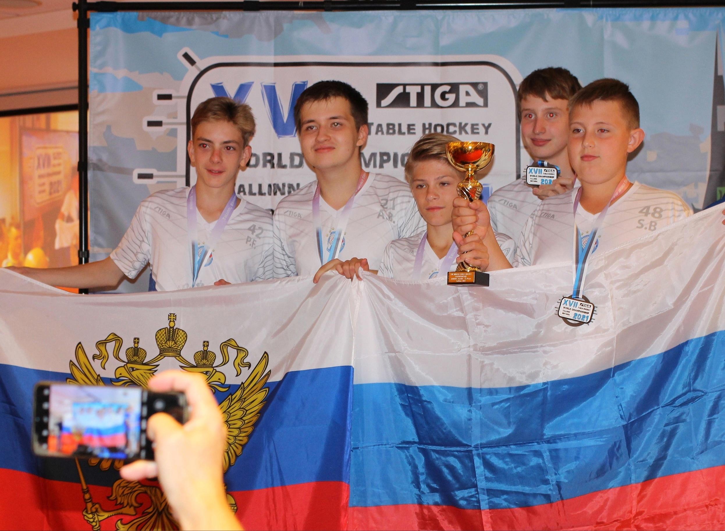 Таллин. Настольный хоккей чемпионат мира.
